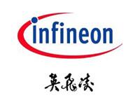 Infineon 英飞凌